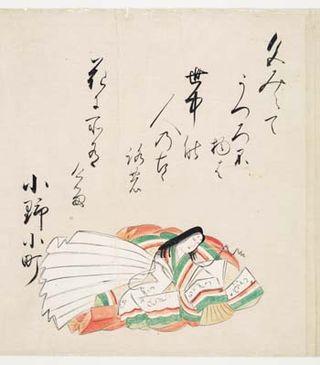Examples-of-Haiku-Poems