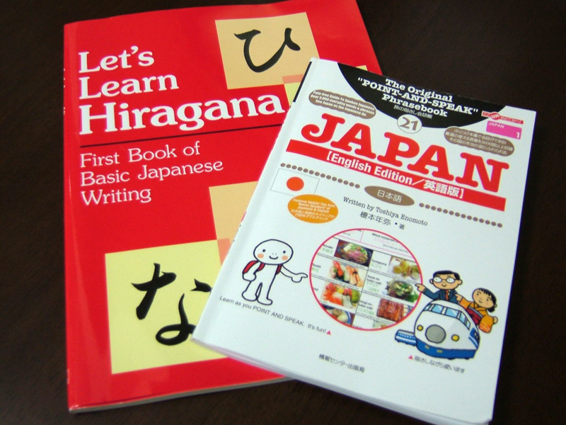 Learn-japanese-and-hiragana