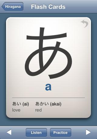 Learn-japanese-on-the-iphone-ipod-ikana